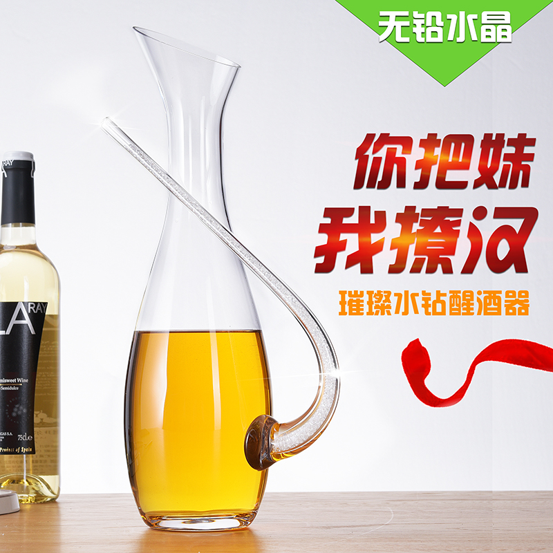 With the European wine decanter lead-free crystal decanter Wine household wine diamond suit