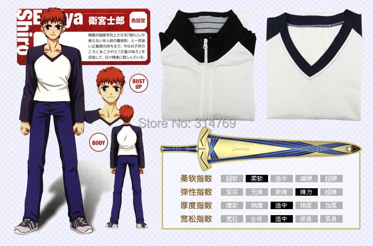 NEW Fashion Anime Fate/Stay night Cosplay Costume Shirou Emiya Jackets Hoodie Cotton Sweatshirt for Halloween Party Dropshipping