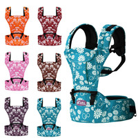 Baby comfortable sling carrier cotton strap carrier infant carrier sling baby suspenders classic baby backpack 3-30 Months