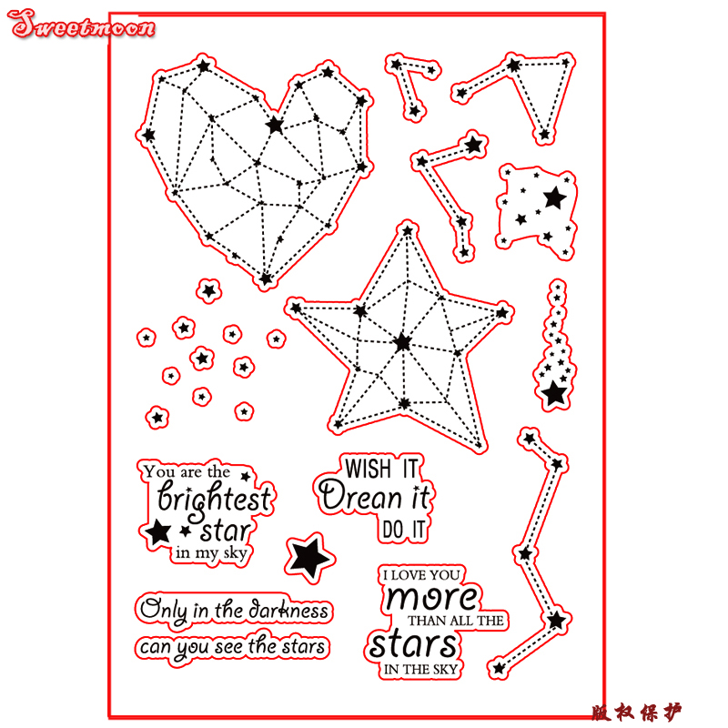 YOU ARE THE BRIGHTEST STAR IN MY SKY  Scrapbook DIY photo card account rubber stamp clear stamp transparent stamp card maker