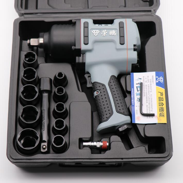 RONGPENG 7445 Pneumatic Wrench Set, Professional Auto Repair Pneumatic Tools,Spanners Air Tools