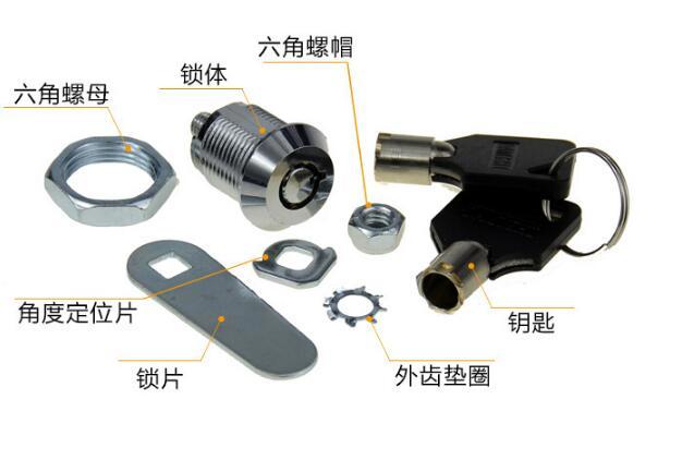 200 pcs/lot DHL 90-180 degrés Rotation tiroir armoire casier serrure outil d'amélioration de la maison 20mm Effetive longueur de fil