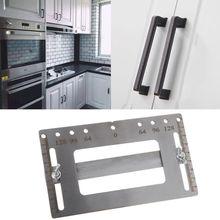 Ручка двери шкафа артефакт вспомогательный универсальный шаблон деревянные сверлильные отверстия руководство оборудование с градусной шкалой