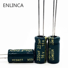 20 pçs/lote T09 6*12 16 220uf16V capacitor eletrolítico de alumínio tamanho 220 V 20% uf