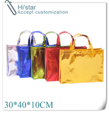 30*40*10CM 10 pieces factory doule thick high quality Laser film non woven shopping bags for promotion gift  bag accept custom
