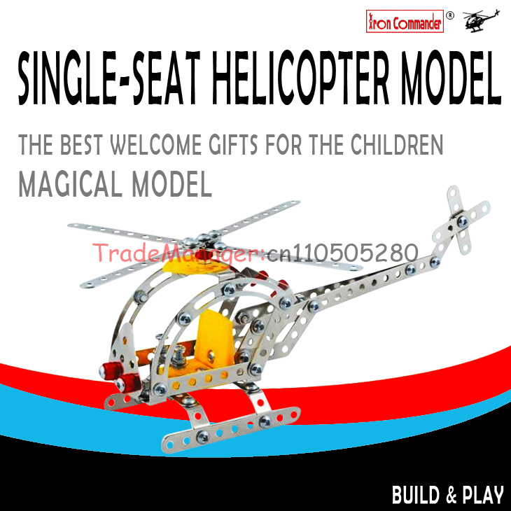 Free shipping 3d DIY metal assembled a static model plane educational toys One-man helicopter 816 b - 26 ...