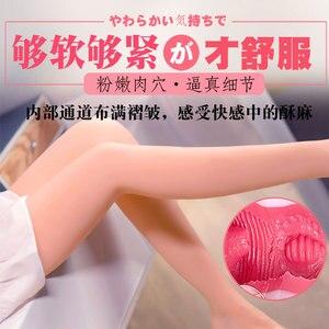 """Image 3 - 100cm morbido piede fetish giocattolo mezzo corpo realistico bambole del sesso sessuale gamba per uomo scheletro in metallo bug""""vagina anale bambola di amore reale"""