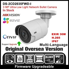 HIKVISION DS-2CD2035FWD-I(2.8mm) Original English Version 3MP IP camera CCTV Camera POE Network camera P2P H.265 Onvif  outdoor