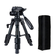 Buy online Professional Tripod for the Camera Portable Travel Monopod Adjustable Head Aluminum Camera Tripod for SLR DSLR Digital Camera