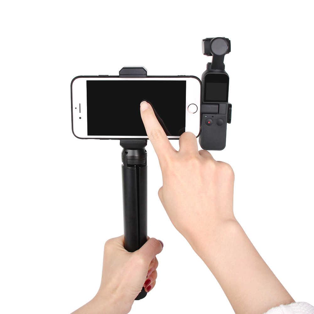 Фиксированный держатель для телефона, подставка для крепления, удлиняющая стержень, штатив, подставка для телефона, держатель для DJI Osmo, Карманный ручной карданный стабилизатор для камеры