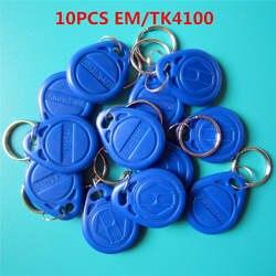 10 шт./лот 125 кГц RFID EM4100 TK4100 брелоков маркеров Метки брелок Брелок ID Card доступ только для чтения Управление rfid-карты