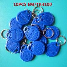 10 개/몫 125khz RFID EM4100 TK4100 키 Fobs 토큰 태그 Keyfobs 키 체인 ID 카드 읽기 전용 액세스 제어 RFID 카드