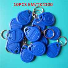 10Pcs/lot 125khz RFID EM4100 TK4100 Key Fobs Token Tags Keyfobs Keychain ID Card Read Only Access Control RFID Card