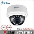 SUNELL E3UR Mini Dome Camera with  2.1MM Lens Super Wide Angle POE CCTV Security Camera