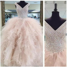 kejiadian Luxury Ball Gown Quinceanera Dresses Floor Length