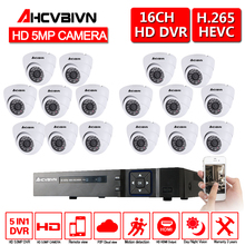 цена на 16CH 5MP AHD DVR H.265 System Kit 5MP 16PCS Dome IR 35M HD Camera Secuity Camera System 5MP CCTV Surveillance Kit Remote Viewing