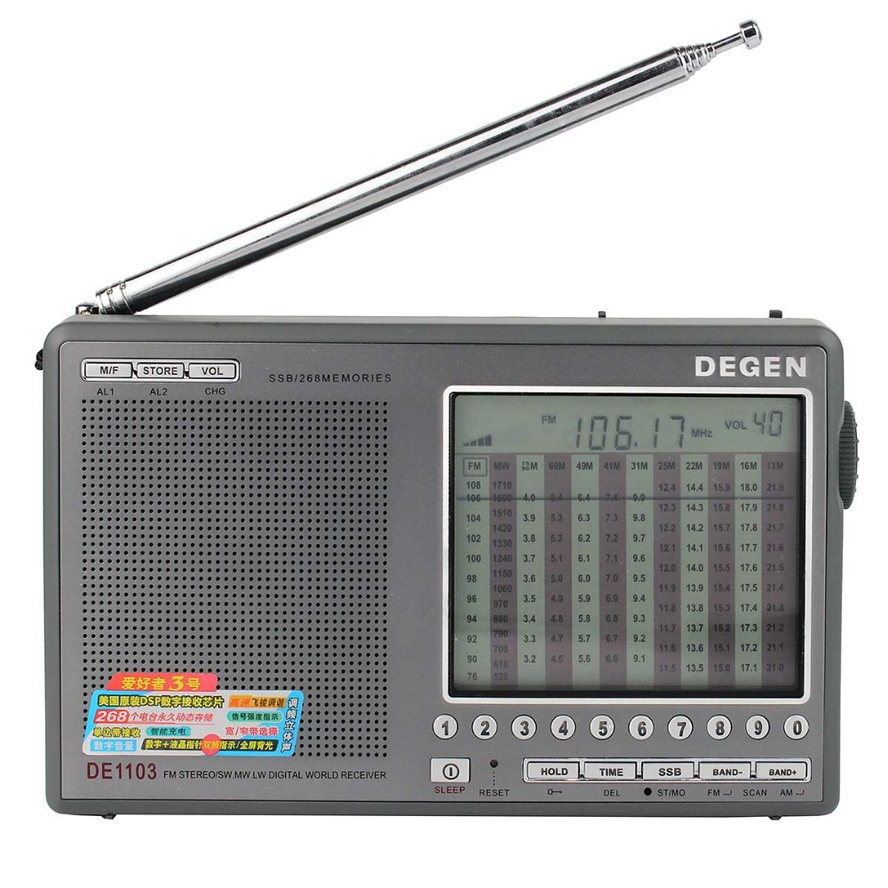 DEGEN DE1103 Radio FM SW MW LW SSB Digital Radio Receiver Multiband DSP Radio External Antenna World Band Receiver Y4162H 5pcs pocket radio 9k portable dsp fm mw sw receiver emergency radio digital alarm clock automatic search radio station y4408