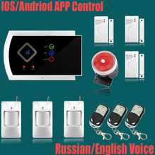 Metal Remote Control English/russian Voice Prompt Wireless door sensor Security Home GSM Alarm systems LCD Display Wired Siren