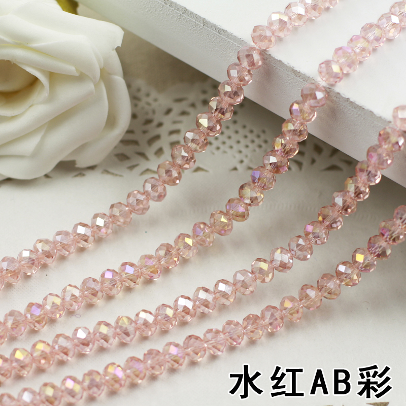 купить Pink Peach AB Color 2mm,3mm,4mm,6mm,8mm 10mm,12mm 5040# AAA Top Quality loose Crystal Rondelle Glass beads дешево
