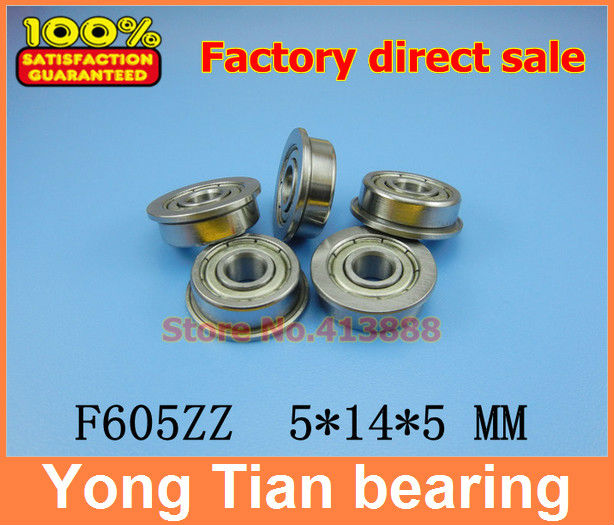 10pcs free shipping flange bushing ball bearings F605ZZ 5*14*5 mm dc 12v 250w high torque metal gear box reducer dc motor for machinery industry machine bicycle electric vehicle speed variable