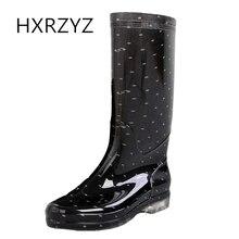 HXRZYZ Женские дождевые сапоги женские черные резиновые сапоги весна / осень мода ПВХ желе скользкие водонепроницаемые женские туфли