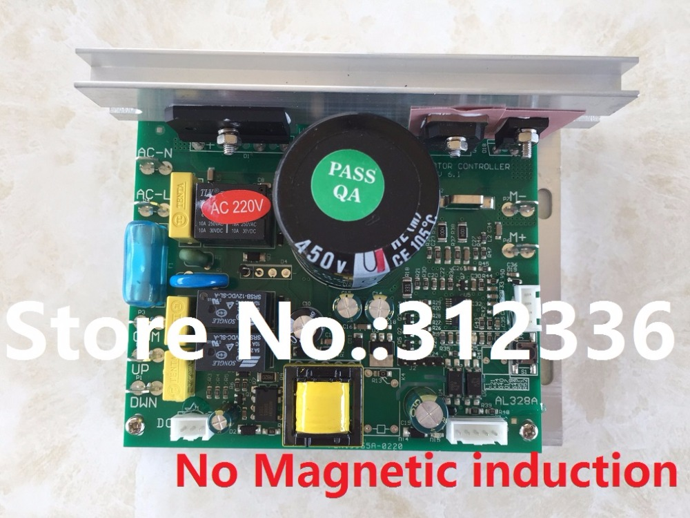 Free Shipping No Magnetic induction Motor Controller EVERE UP DOWN treadmill motherboard control circuit computer control board fast shipping dc motor for treadmill model a17280m046 p n 243340 pn f 215392