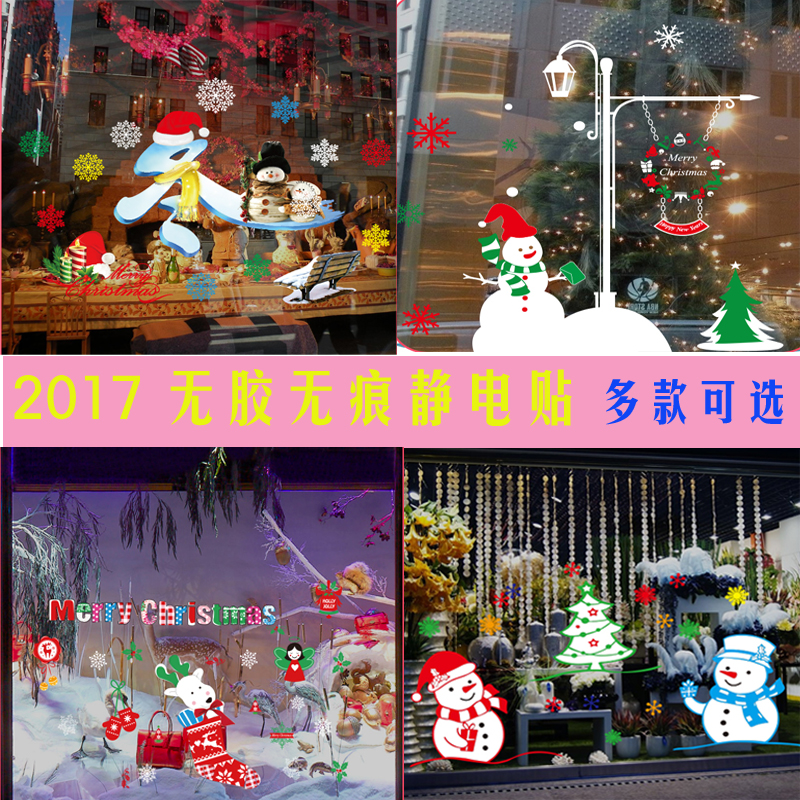 halloween christmas decorations texture static sticker glass stickers cafe window in decorative films from home garden on aliexpresscom alibaba group - Halloween Christmas Decorations