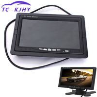 Car Monitor For CCTV Reversing Rearview Backup Camera Universal 7 Inch TFT LCD Display Screen 480x234