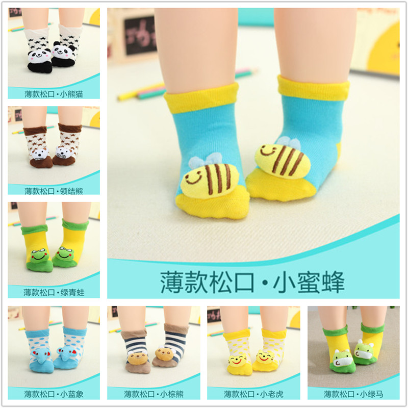 0-1 year old spring and summer months thin air newborn infant baby socks and pure cotton doll by stereo