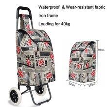 16%, PowerLite Home корзина Водонепроницаемый чемодан на колесиках для Сталь рамка корзина выдвижной ручкой для покупок тележка портативный складной багажную тележку 40 кг
