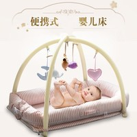 Newborn Portable Baby Bed The New Baby Bassinet Baby Nest Game Bed with Mosquito Net Cribs Cotton Gauze Cradle