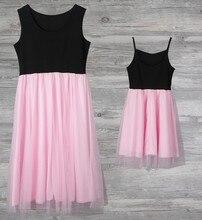 2cb58a44853 Mère fille correspondant Tulle robe vêtements sans manches Patchwork robe de  bal robes famille tenues bébé filles d été robe d é.