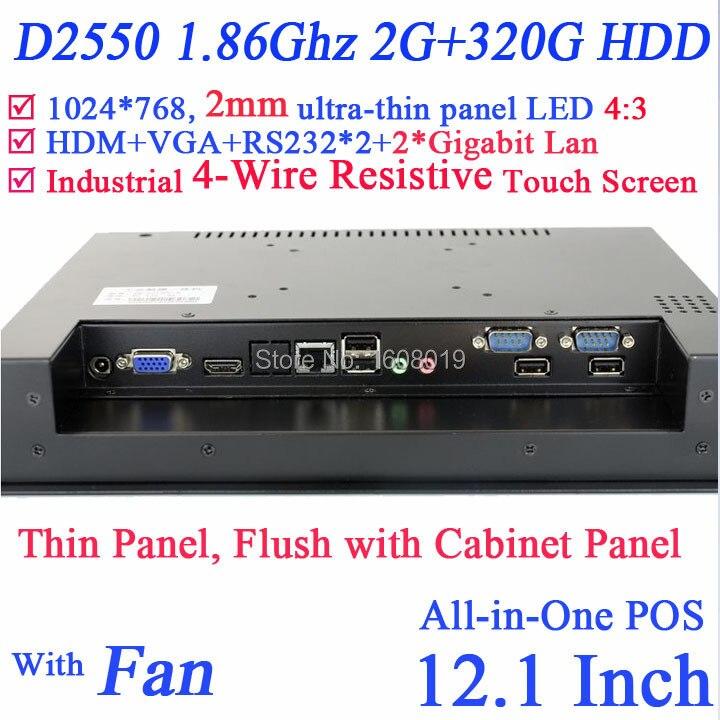 Écran tactile d'ordinateur personnalisé tout en un PC POS Terminal ordinateur pc panneau 2mm avec 2 1000 M Nics 2COM 2G RAM 320G HDD
