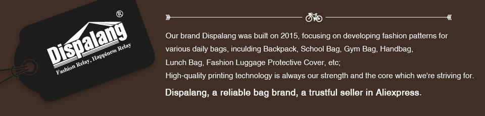 Displang brand