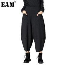 WKOUD EAM 2018 otoño nueva Alta cintura Color sólido negro gris suelta  Pantalón ancho Pantalones Mujer Pantalones moda marea tod. eaa812c85f4d