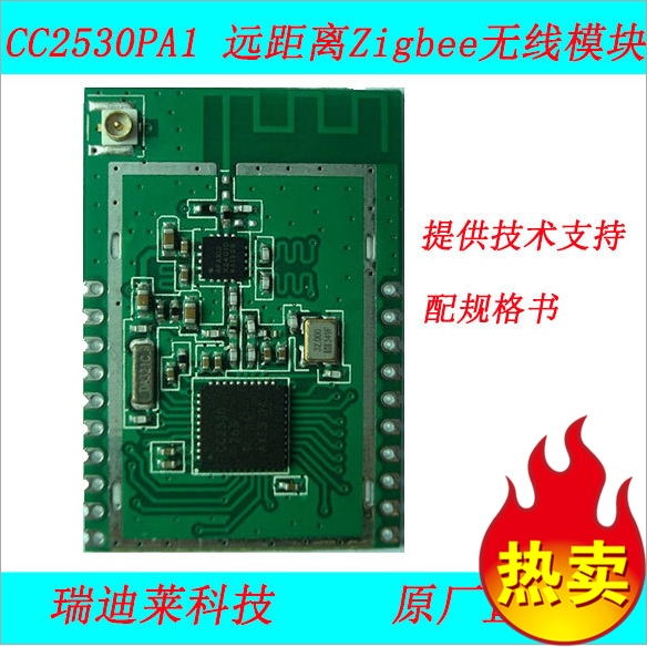 CC2530-PA1 remote Zigbee wireless module PCB antenna module zigbee cc2530 dht11 pcb board design temperature and humidity acquisition vb display upper computer finished graduation