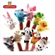 7cm10pcs/lot Animal Hand Puppet Marioneta Dolls Plush Elephant Panda Cat Doll Learning Baby Toys Marionetes baby toy
