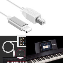 For iPhone to Type-B MIDI Keyboard Converter USB 2.0 Cable for iPhone iPad X iPad