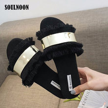 Cozy Shoes Women Slippers Soft Flats Metal Bling Slides Fur Fringe Flip Flops Summer Outside Beach Slippers Ladies Casual Slides