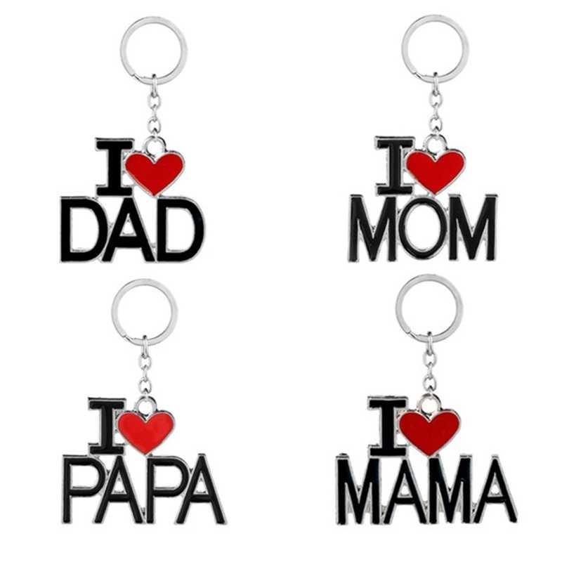 แฟชั่นครอบครัว MOM พวงกุญแจโลหะพวงกุญแจแม่วันพ่อของขวัญวาเลนไทน์'s ของขวัญ I Love Dad และ PaPa พวงกุญแจ