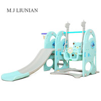 Children's Indoor Swing Combination Set Baby Games Slide Kids Play swing slides thickened Family Amusement park device