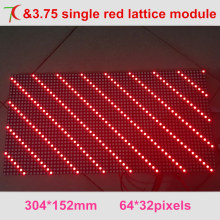 &3.75 lattice module single color 304mm*152mm 64*32pixels 44321dots/m2
