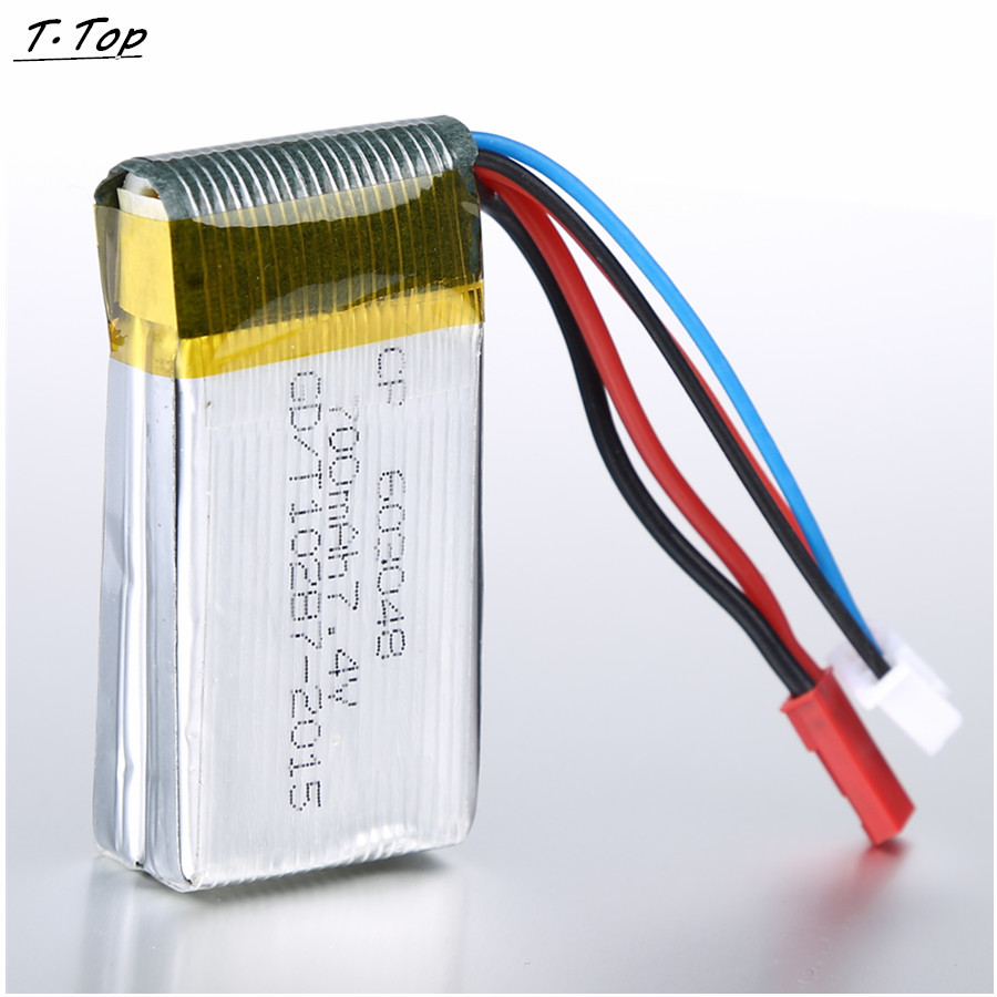 7.4V 700mAh High capacity Lipo Battery for MJX X600 RC Quadcopter Helicopter Drone Free shipping 2pcs high quality 4s full 5400mah 14 8v 79 92wh replacement lipo battery for yuneec typhoon h drone rc quadcopter