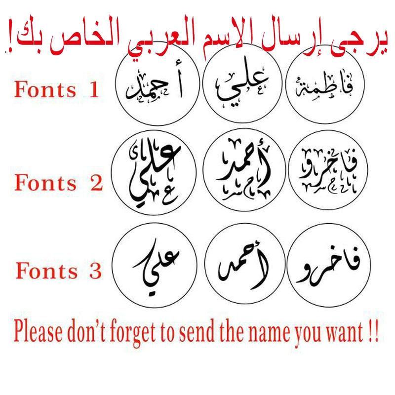 Arabština slova dopis logo Osobní obraz vlastní tuleň vosk - Umění, řemesla a šití