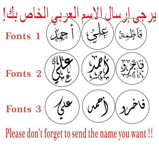A arabic words letter logo personalized image custom seal wax a arabic words letter logo personalized image custom seal wax sealing wedding invitation retro antique stopboris Choice Image