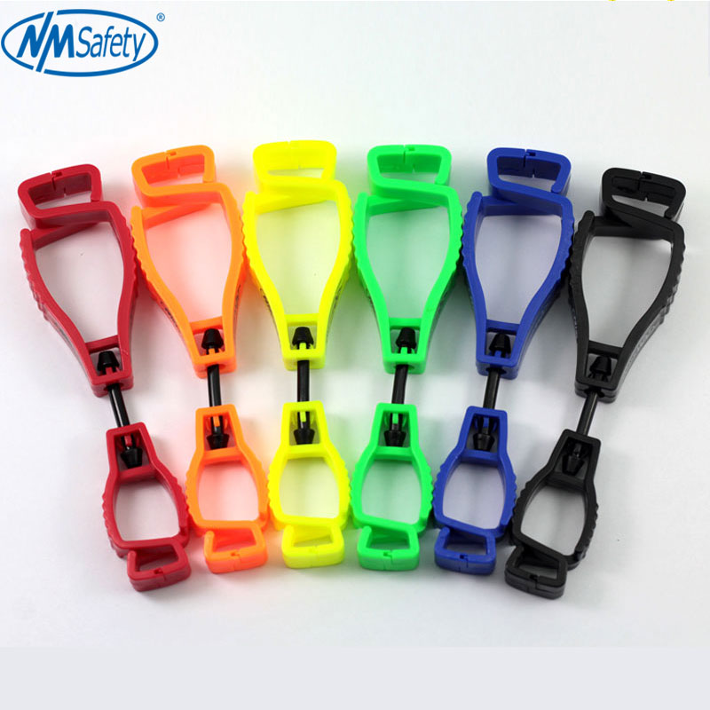 NMSafety Glove Holder Glove Clip Plastic Working Gloves Clips NM-1 Type Work Clamp Safety Gloves Guard.