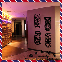 Africa Maya Face mask Totem Creative Pattern Large Pub Bar Wall Decals African Design Wall Stickers Covering Home Decor