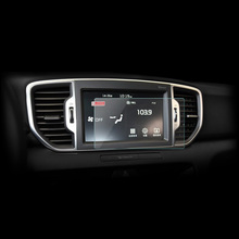 7inch Car Styling GPS Navigation Screen Steel Toughened glass Protective Film Sticker For Kia Sportage 2016 2017 2018 KX5