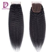 Волосы Racily 4x4 бразильские кудрявые прямые волосы Remy, швейцарские кружевные волосы, натуральный цвет, свободный/средний/три части, закрытие