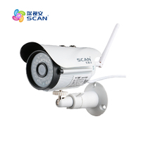 1080P Bullet IP Camera Wifi 2 0mp Motion Detection Outdoor Waterproof Mini White Webcam Surveillance Security